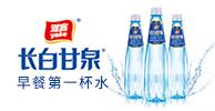 延边雅客长白山矿泉水有限公司