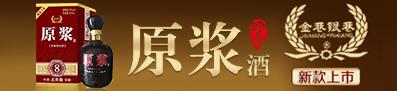 安徽金巷坊酒业有限公司