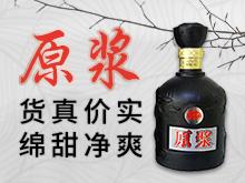 安徽亳州武林风酒业有限公司