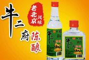北京京安门酒业