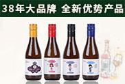 中国扬子集团撸点酒