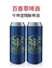 北京过客牛啤堂酒业有限公司
