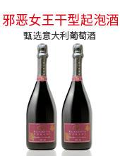 北京葡趣酒业有限公司