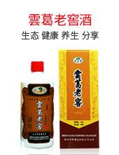 重庆萃安生物技术发展有限公司