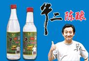 北京乾坤中德酒业有限公司