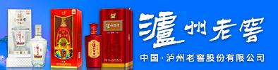 安徽省鑫之汇酒业有限公司