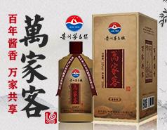 贵州省仁怀市鸿鹏酒业有限公司