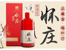 贵州怀庄酒业