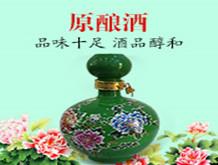 江苏洋河第一酿酒有限公司