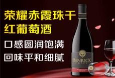 深圳市米乐酒业有限公司