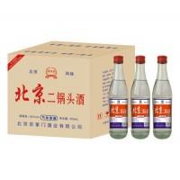 52°北京二锅头酒500ml