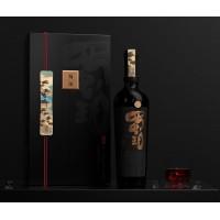 蜀珀桑葚酒
