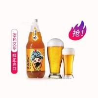 京德淡色艾尔啤酒1.5L