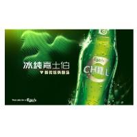 Carlsberg冰纯啤酒批发 330ml*24装 量大从优