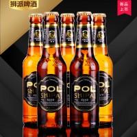 狮派夜场酒吧KTV270ml啤酒 全国招商加盟 支持OEM批发