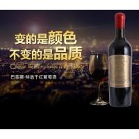 法国巴菲狮干红葡萄酒 婚宴礼品团购代理批发